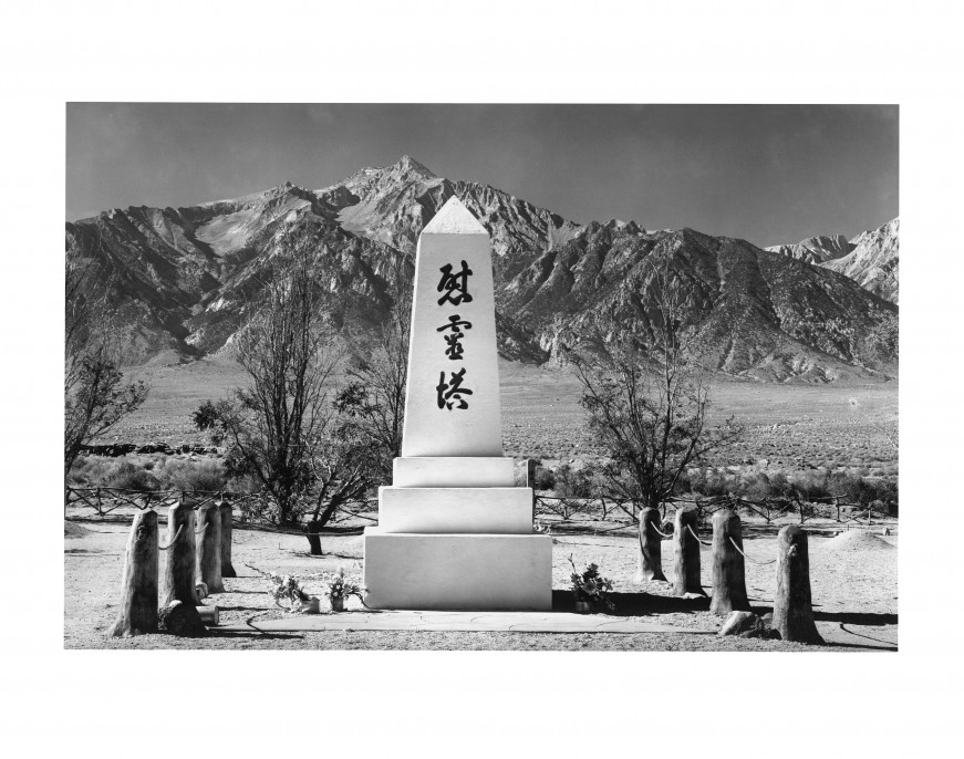 Ansel Adams, M onument in Cemetery, Mt. Wi lliamson , 1943. Gelatin silver print (printed 1984). Private collection;; courtesy of Photographic Traveling Exhibitions.