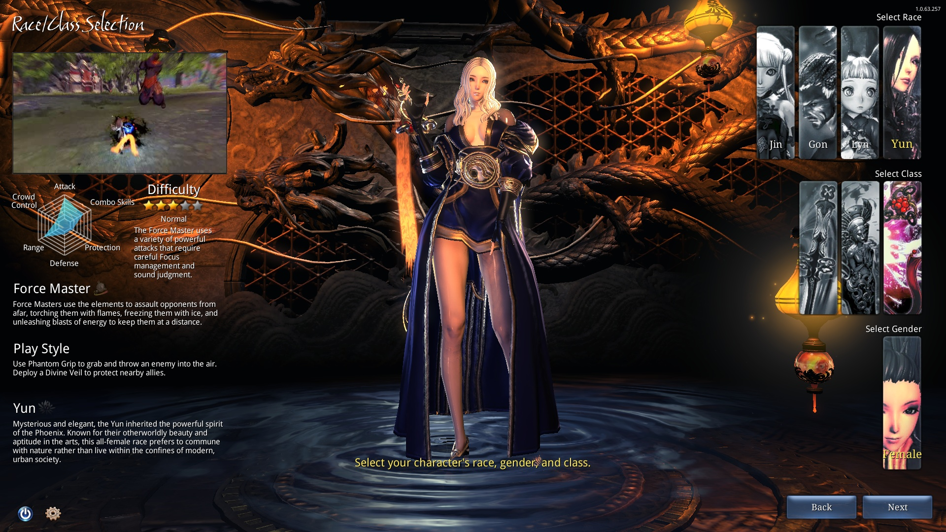 a guide to choosing your starting class and race in blade and soul