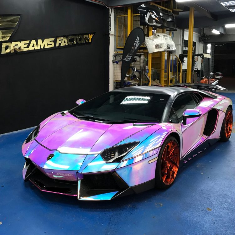 Customized Lamborghini Aventador