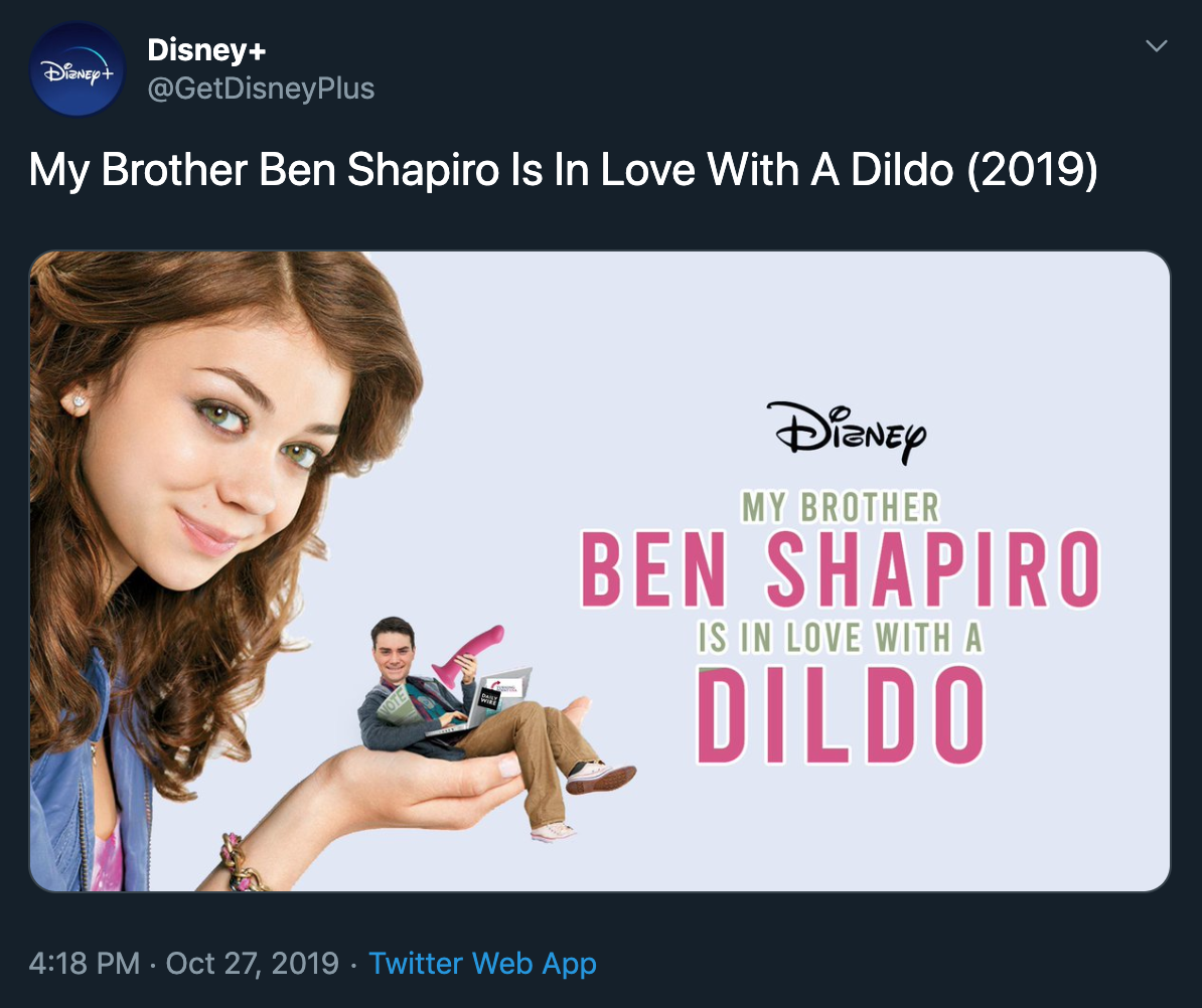 'My Brother Ben Shapiro Is in Love With a Dildo'