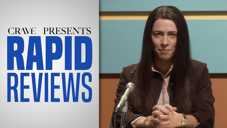 Rapid Reviews | 'Christine'